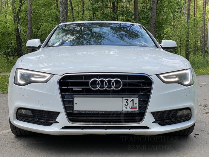 Audi A5 (белый)