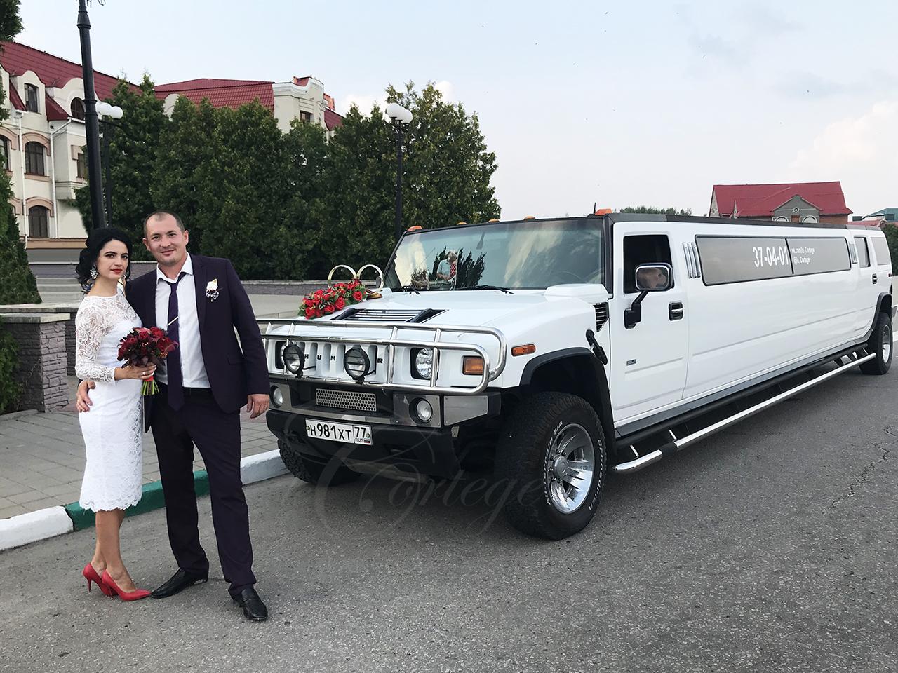 """Лимузин Белгород. Прокат лимузина Hummer H2 – вместимость до 21 пассажира, длина 12 метров. Заказ по Белгороду и другим областям. Аренда лимузинов в ТК """"le Cortege"""". Заказать лимузин."""