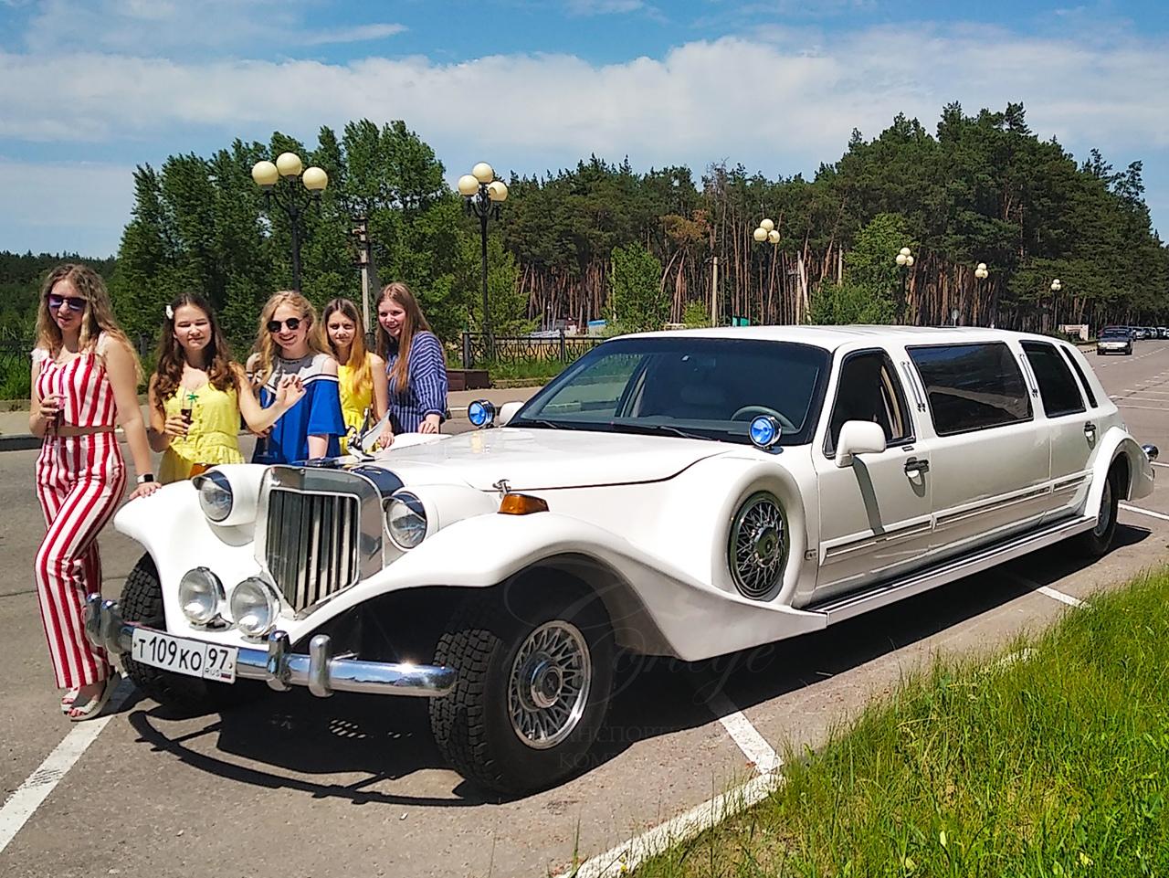 Лимузин Белгород. Прокат лимузинов от 7 до 20 мест. Ретро лимузин Lincoln Excalibur Phantom. Аренда машины на свадьбу. Заказ авто на свадьбу Белгород.