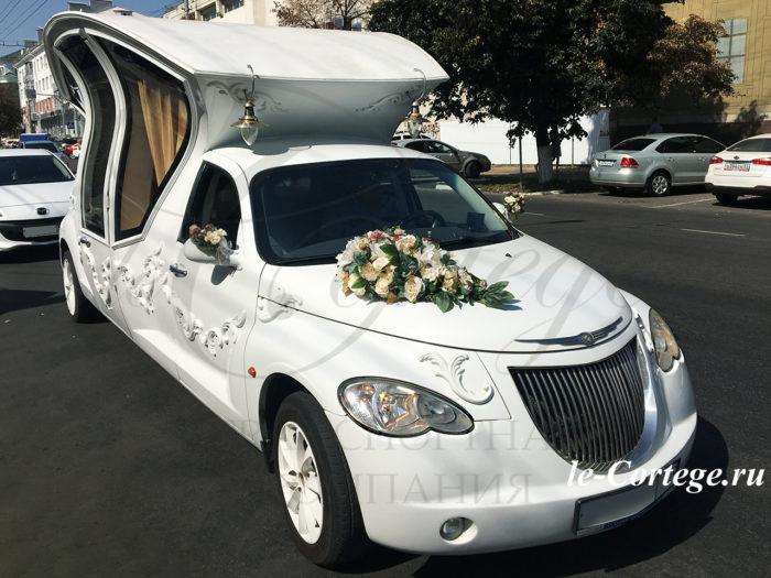 Chrysler Carriage